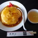 萬寿山 - 天津飯