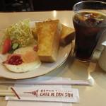 CAFE DE FAN FAN - モーニングBセット 580円 (2019.8)
