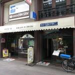 CAFE DE FAN FAN - 京町銀天街にあります