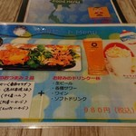タイ風立呑 福道 - お得なお得セット(笑)
