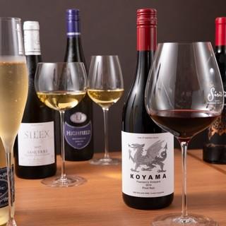 グラスワイン常時約10種類ご用意