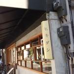 ヒキダシ - 昭和レトロ