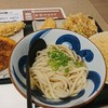 讃岐うどん高松勅使 - 料理写真: