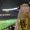 福岡ヤフオク!ドーム ワゴン販売 - 料理写真:勝鷹ちくわ (´∀`)/