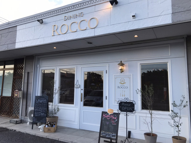 Dining ROCCO>