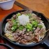 三牛志 藍屋 - 料理写真:
