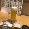 第8八千代丸 - ドリンク写真:まずはビール