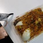 愛美 アジアンレストラン&カフェ - 料理写真:文鳥も興味津々