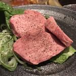 韓食菜炎 ヨンドン - 上タン塩