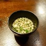 重乃井 - [2019/08]釜揚げうどん・並(600円)