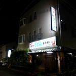 重乃井 - [2019/08]重乃井 奈良店