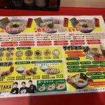 ラーメン五代目ユタカ -