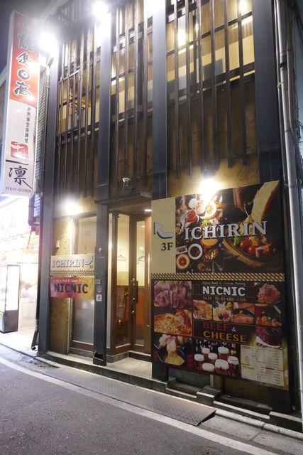 和×チーズDining ICHIRIN  - 今回足を運んだ「和×チーズDining ICHIRIN」は、北千住駅から歩いてすぐのところにあります。