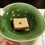 とうふ屋うかい 大和田店 - 胡麻豆腐