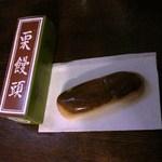 川口屋 - 栗饅頭290円
