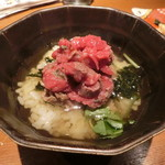 sousakuteppankonamonotoukyou - 和牛出汁茶漬
