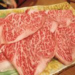 焼肉 多牛 -