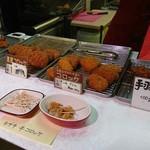 旬の駅 ならやま - 料理写真: