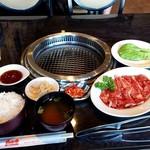 焼肉レストランカルネ - Bランチ カルビ 税込1,200円