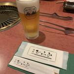 焼肉 ひふみ - ドリンク写真: