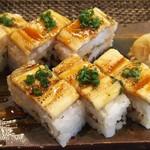 玄海鮨 - アナゴの押し寿司  800円