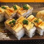 玄海鮨 - もう 1回