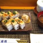 玄海鮨 - これで  コンプリート
