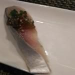 玄海鮨 - 名残惜しい