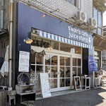 スワンズカフェ ジューススタンド -