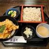 新潟古町 藪そば - 料理写真:日替り(月曜)