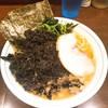 Ramenhiiki - 料理写真:ラーメン(ばら肉)+岩のり