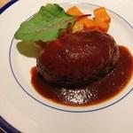 洋食&ワイン イル カトラ グリル - ハンバーグ