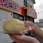 点香苑 - 料理写真:豚まん(税別240円)