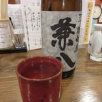 akinai - 兼八 お湯割り 600円 (2019.8)