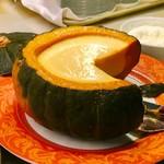ソマーハウス - かぼちゃ部分がじゅんわり食べやすくなった