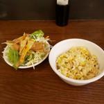 青山シャンウェイ - ミニサラダとミニ炒飯