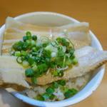 麺堂 稲葉 - チャーシュー丼280円