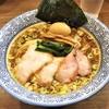 煮干しつけ麺 宮元 - 料理写真:特選・醤油生姜ラーメン 1,050円