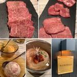 焼肉くろひげ - 料理写真: