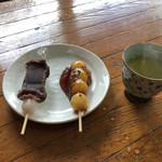 平林のだんご - お茶がおもてなし?