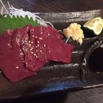 蔓牛焼肉 太田家 神戸たにやま -