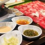 牛タン専門×ユッケ寿司 全席個室居酒屋 うま囲 - 四種のタレ