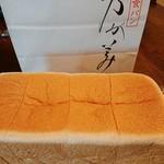 乃が美 - 料理写真: