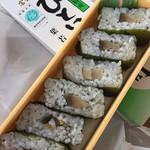 宝来寿司 - ★201909