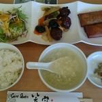 China Garden 笑空 - 料理写真: