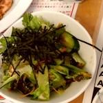 あおぞら - 【2019.9.8(日)】野菜サラダ