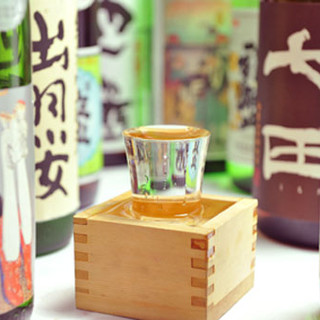 日本酒にこだわりアリ〼常時20種以上