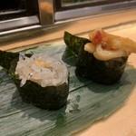 仙令鮨 - 白魚、ほや