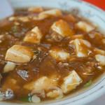 満福 - マーボー麺(800円)