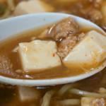 満福 - スープと具